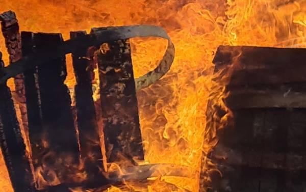Fuego-2