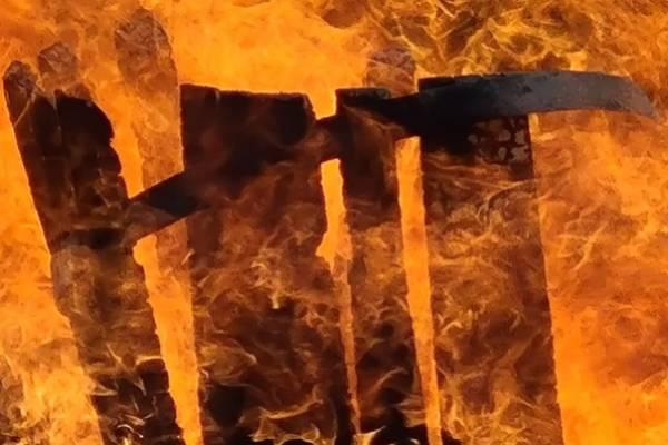 Fuego-UNO