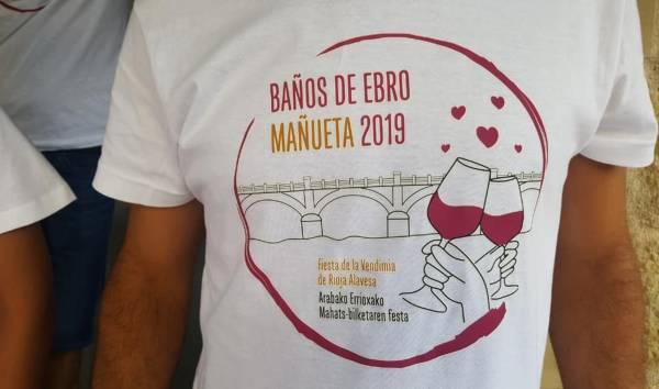 Banos-2019